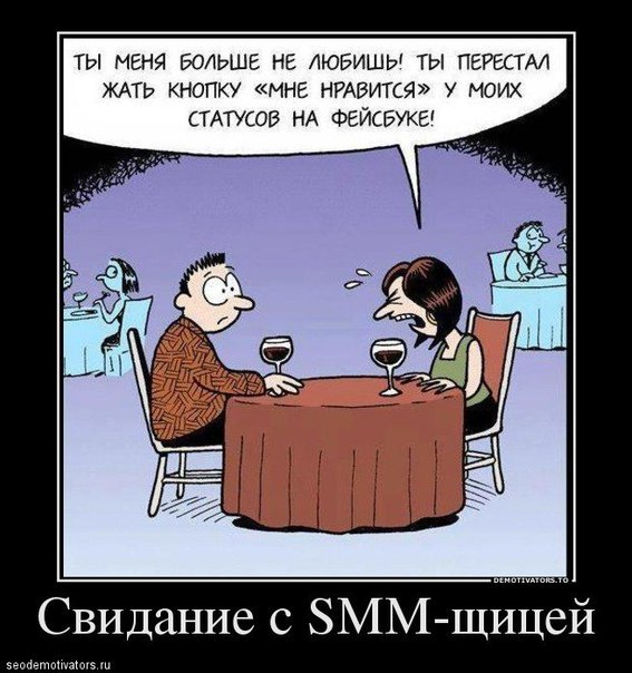 smm-yumor-1